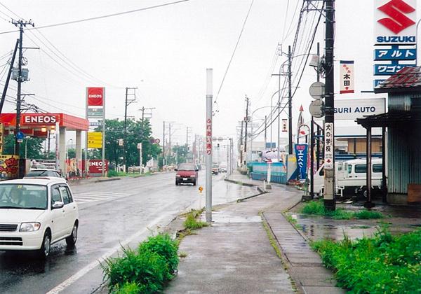 土橋・新町両町内会のご協力をいただき、宝くじコミュニティ助成を利用して33基の2代目街路灯を新設しました。