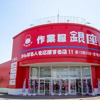 shop015a.jpg