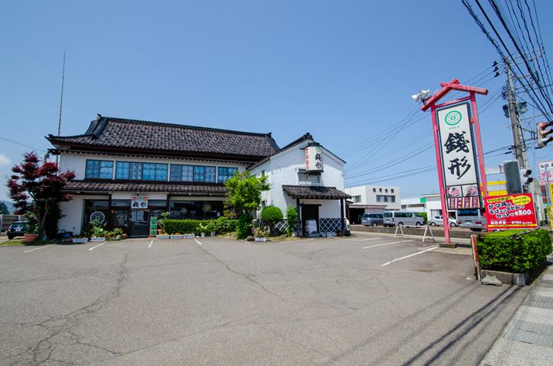 銭形 高田店(上越大通り店)