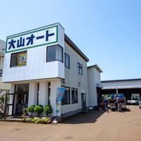 shop041b.jpg